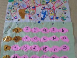 1月の手作りカレンダー