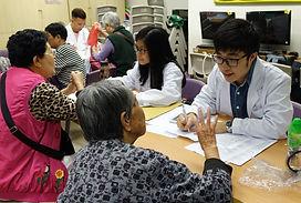 Derrick Wong_Pharmacist.JPG