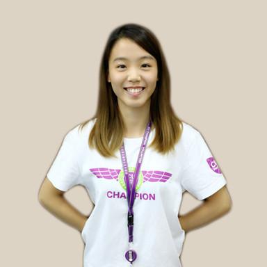 Catherine Yiu