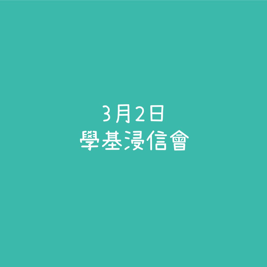 Mar2-SSPF-01.png
