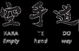 Karate Script - transparent.png