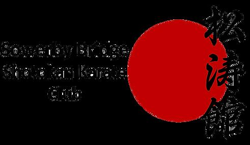 SBSKC Logo - transparent background.png