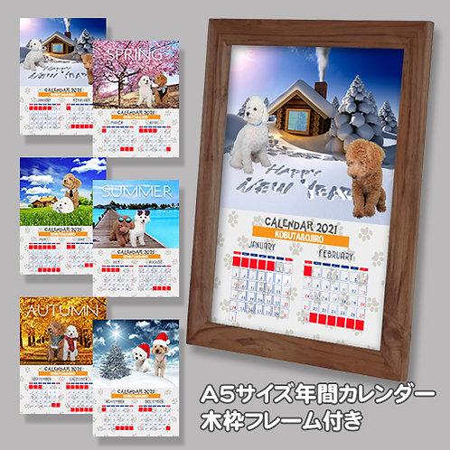 Mypet縦型カレンダー