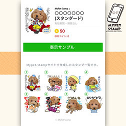 daishi_man.jpg