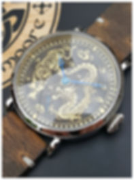 Engraved Dial Dragon & Tiger Watch