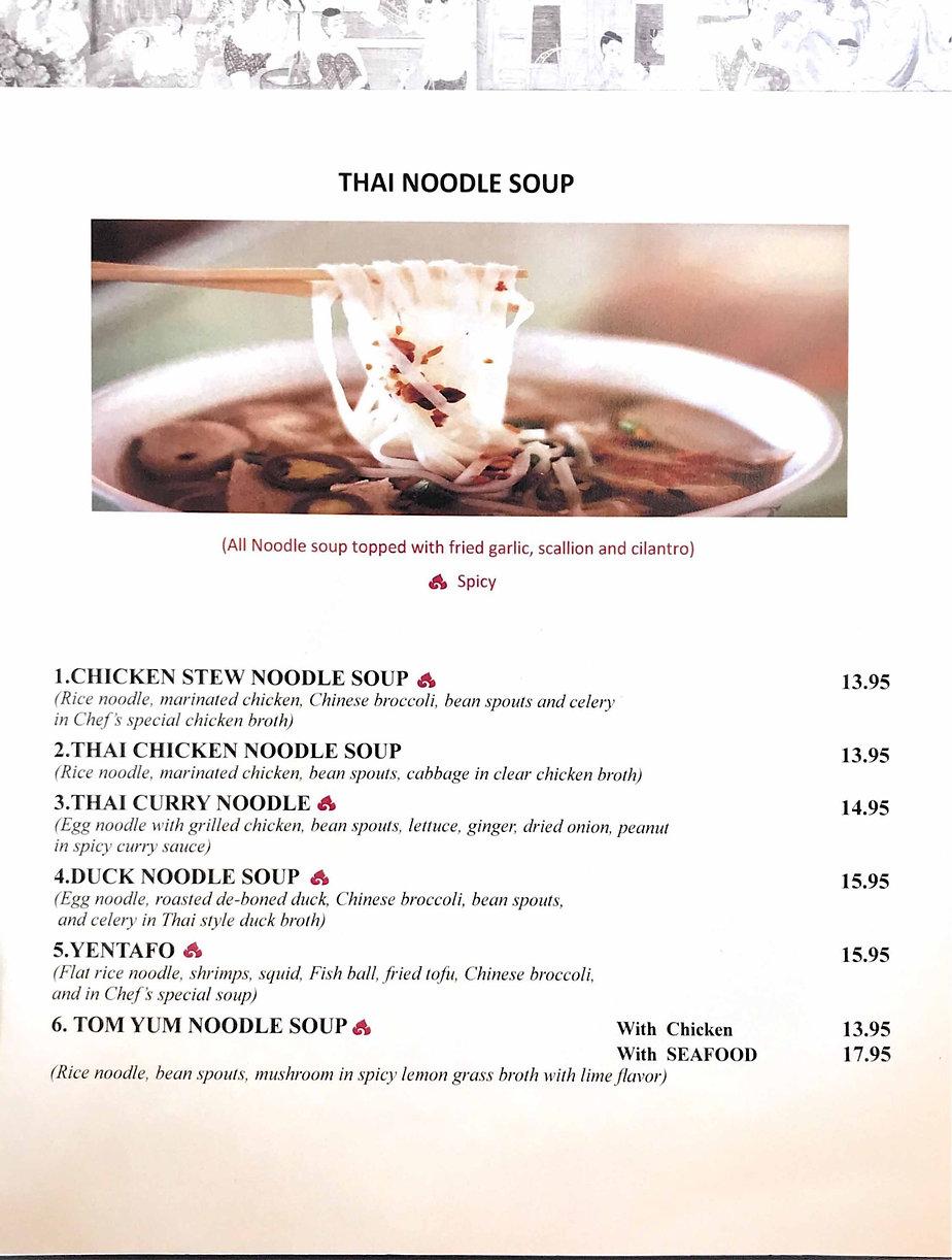 THAI NOODLE SOUP-1.jpg