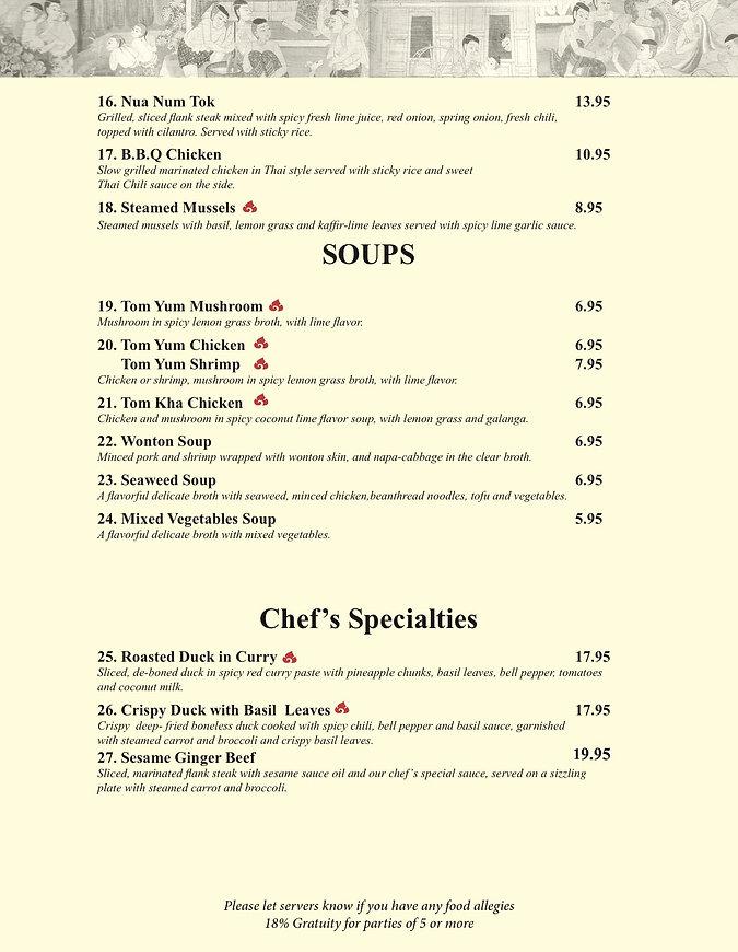 Laurel soup-Thaifood.jpg .jpg