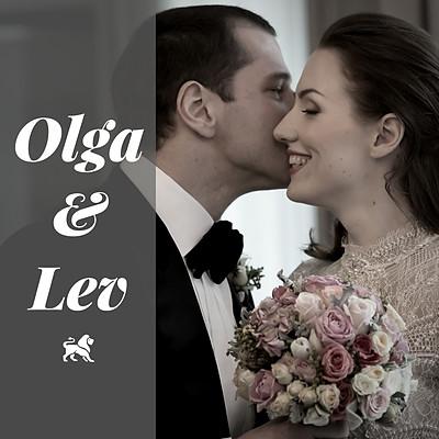 Ольга и Лев