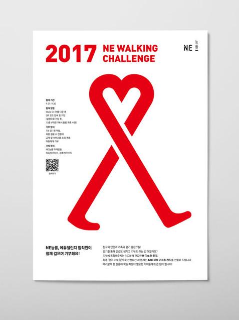 NE Walking Challenge