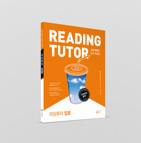 Reading Tutor