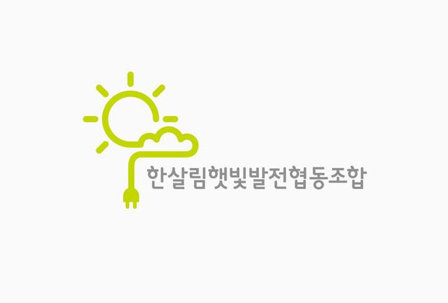 한살림햇빛발전협동조합_main.jpg