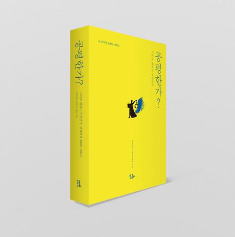 bookcomma copy.jpg