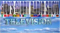 GGRS Television Logo (1).jpg