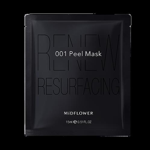 001 Biocellulose Peel Mask