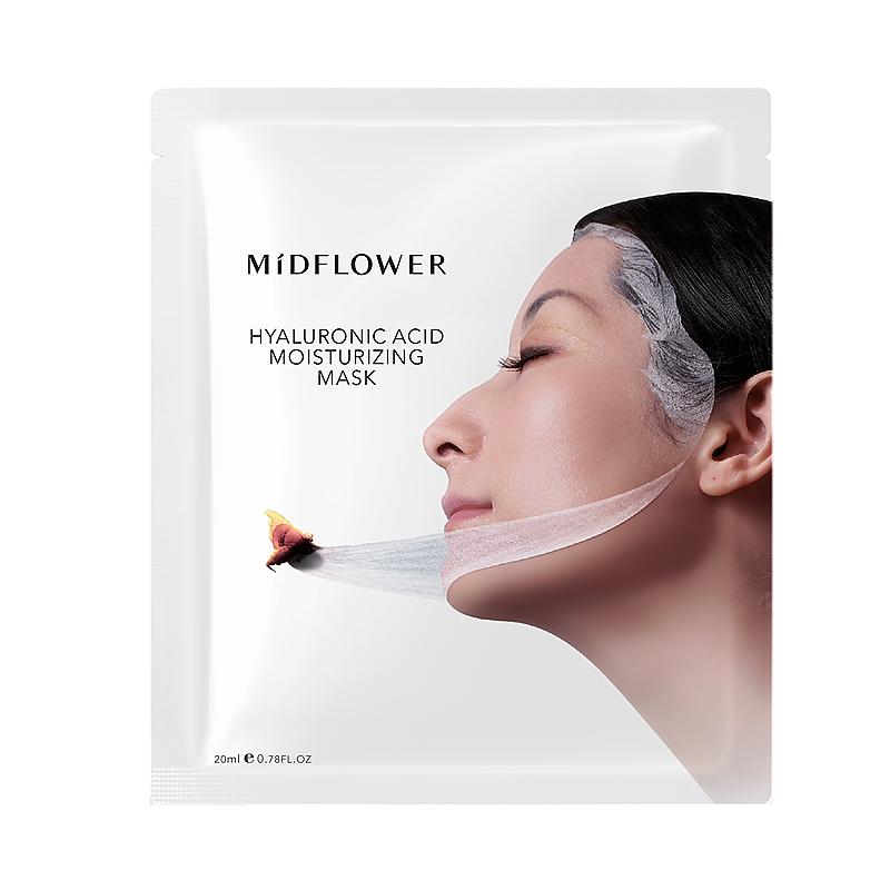 Hyaluronic Acid Moisturizing Mask