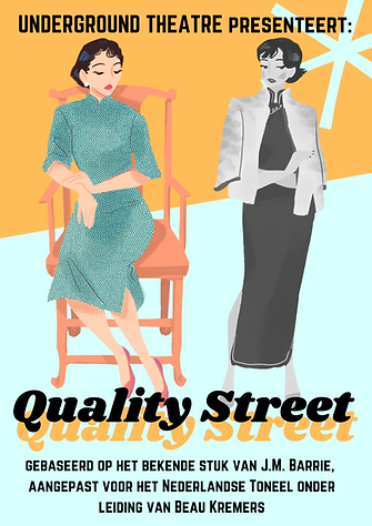 Quality Street Poster.png