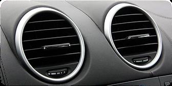 Car vents.png