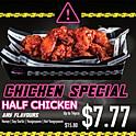 Half Chicken Ala-Carte