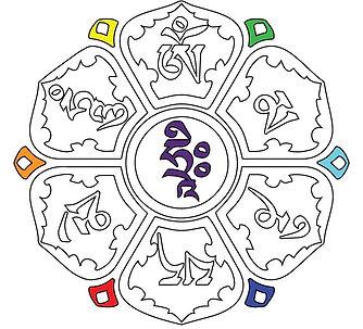 Sajiva Kombucha logo Om Mani Padme Hum