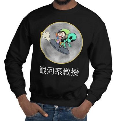 Profesor Galactico Anime Crew Neck