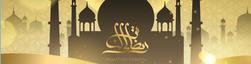 ramadan3.png