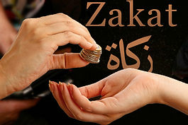 Association Humanitaire Musulmane, Zakat