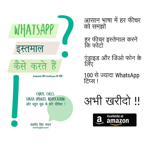 hindi_book_ad_sqr.jpg