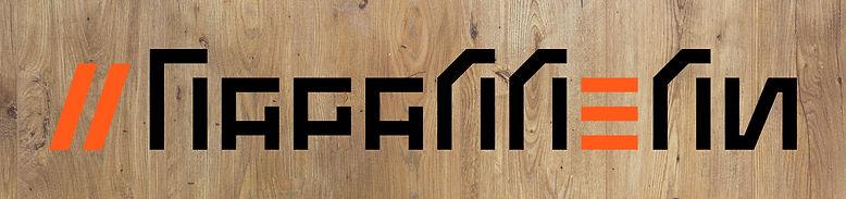 лого параллели_edited.jpg