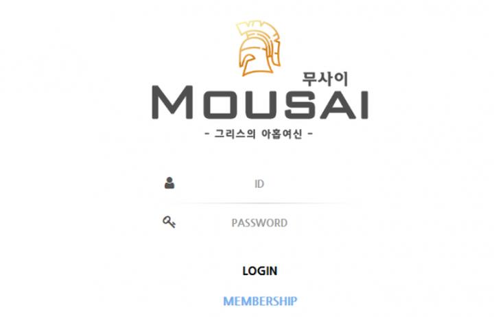 [먹튀사이트] 무사이 먹튀 / 먹튀검증업체 메이저사이트