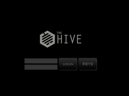 [먹튀사이트] 하이브 먹튀 /먹튀검증업체 메이저사이트