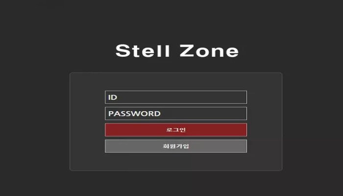 [먹튀사이트] 스텔존 토토검증 먹튀검증은 먹튀메이저사이트