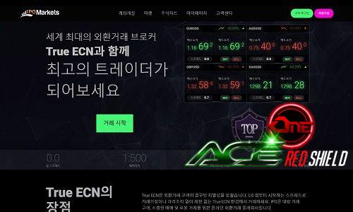 아이피오마켓 먹튀 사이트 신상정보 ~ 메이저사이트