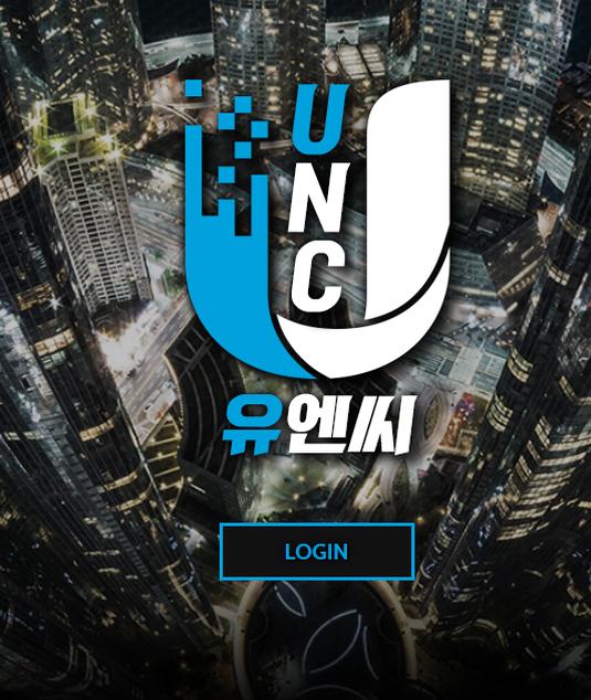 [먹튀사이트] 유엔씨 먹튀 / 먹튀검증업체 메이저사이트