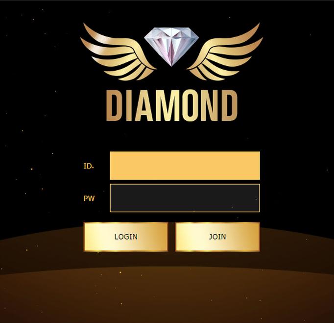 [먹튀사이트] 다이아몬드 먹튀 / 먹튀검증업체 메이저사이트