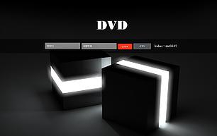 [먹튀사이트] dvd 토토검증 먹튀검증은 먹튀메이저사이트