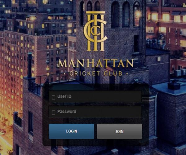 [먹튀사이트] 맨하튼 토토검증 먹튀검증은 먹튀메이저사이트