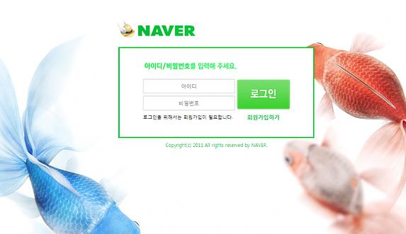[먹튀사이트] 네이버 먹튀 / 먹튀검증업체 메이저사이트