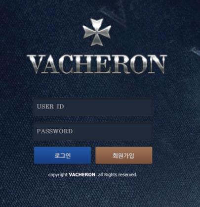 [먹튀사이트] 바쉐론 먹튀 / 먹튀검증업체 메이저사이트