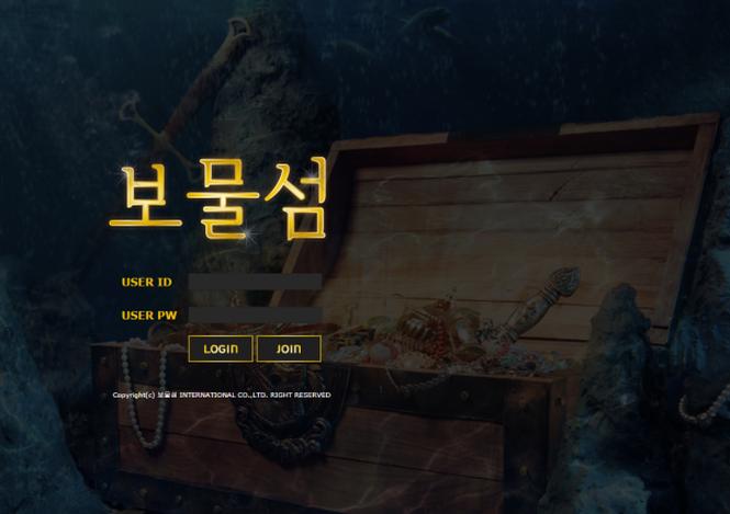 [먹튀사이트] 보물섬 먹튀 / 먹튀검증업체 메이저사이트