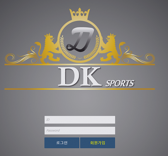 [먹튀사이트] DK 먹튀 / 먹튀검증업체 메이저사이트