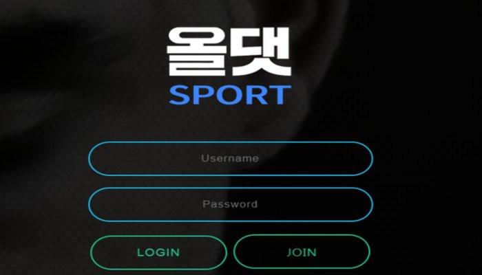[먹튀사이트] 올댓 먹튀 / 먹튀검증업체 메이저사이트