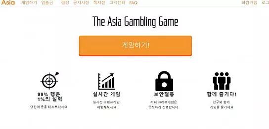 [먹튀사이트] 아시아 먹튀 / 먹튀검증업체 메이저사이트