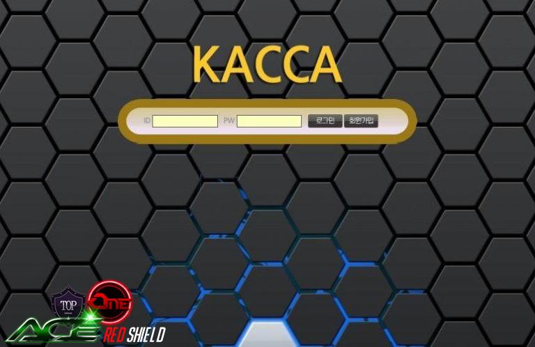 KACCA 먹튀 사이트 신상정보 - 메이저사이트