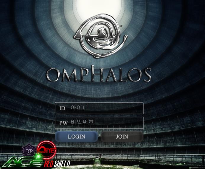옴파로스 먹튀 사이트 신상정보 메이저사이트