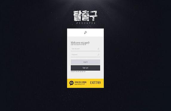 [먹튀사이트] 탈출구 먹튀 / 먹튀검증업체 메이저사이트