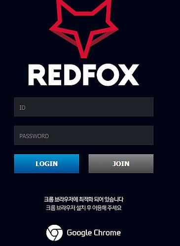 [먹튀사이트] 레드폭스 먹튀 / 먹튀검증업체 메이저사이트