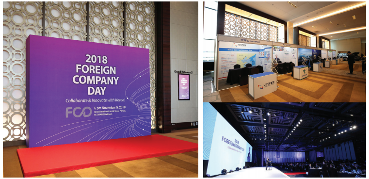 2018 FOREIGN COMPANY DAY