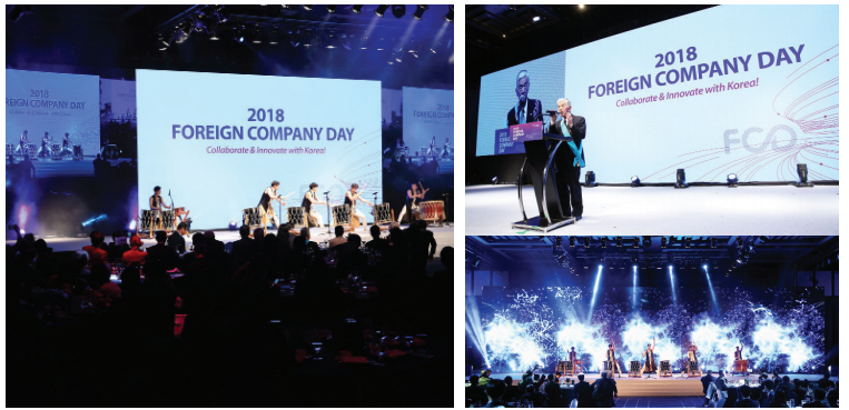 _2018 FOREIGN COMPANY DAY