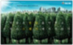 용인한숲시티 옐로우