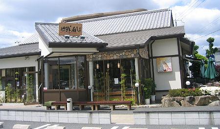 武庫之荘.jpg